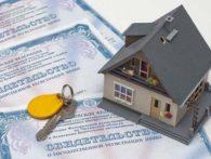 Признание права собственности и оформление реконструкции жилого дома и коммерческой недвижимости через суд
