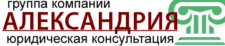 "Автоюристы: онлайн консультация бесплатно от ""Александрии"""